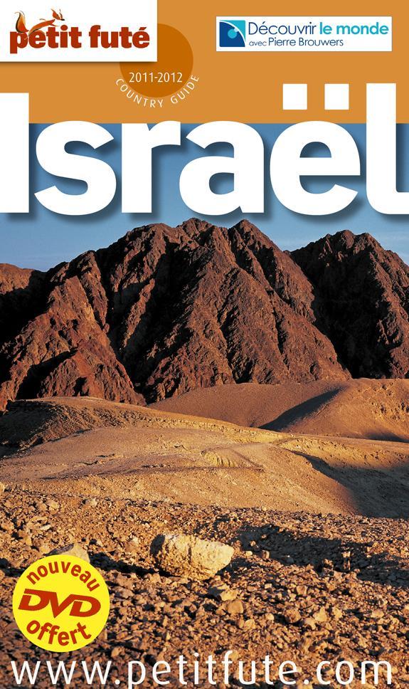 Photo du Guides de voyage Israël avec DVD 2011-2012