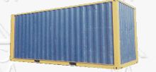 Photo du Containers Containers marines d'occasion